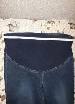 Штани для вагітних!