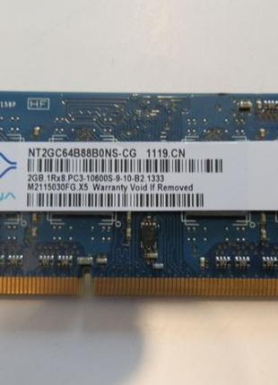Оперативная память DDR3 2gb NANYA