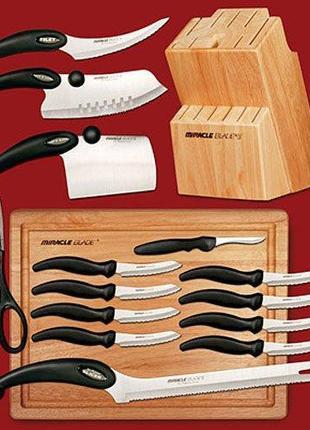 Набор ножей Miracle Blade World Class 12 шт +кухонные ножницы
