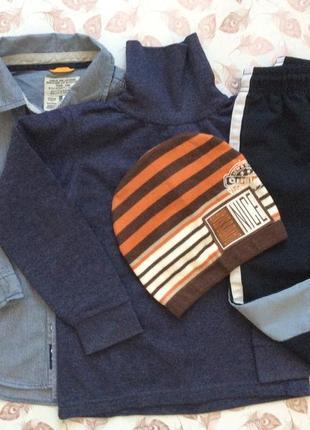 Комплект одежды 4 шт.