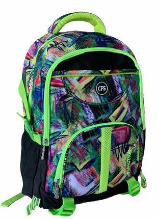 Рюкзак школьный, анатомическая спинка с мягкими вставками, кач...