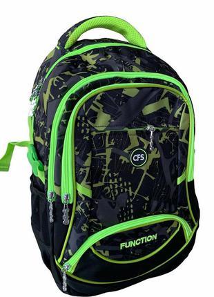 Рюкзак школьный детский, анатомическая спинка с мягкими вставк...