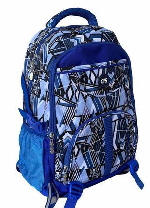 Рюкзак детский школьный, анатомическая спинка с мягкими вставк...