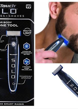 Триммер машинка microTouch Solo бритва для Мужчин стрижка бороды