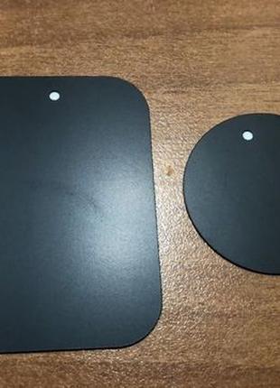 Металлические пластины для магнитных держателей