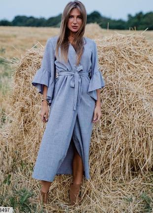 Женское платье-кардиган голубого цвета