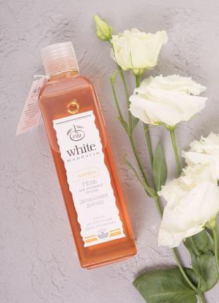 """Натуральный гель для интимной гигиены """"цитрус"""" white mandarin,..."""