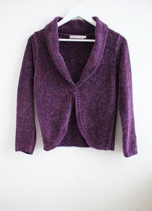 Распродажа!!!плюшевая кофта свитер джемпер pure classics