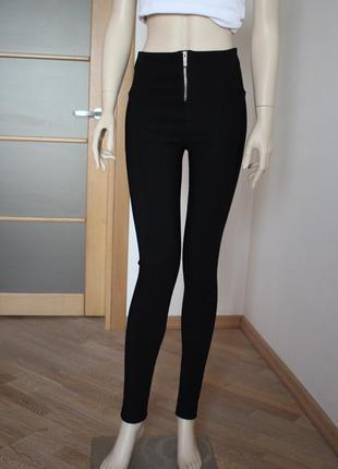 Распродажа!!! шикарные штаны высокая посадка