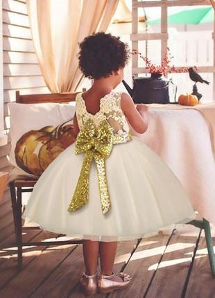 Шикарное, красивое платье с большим бантом