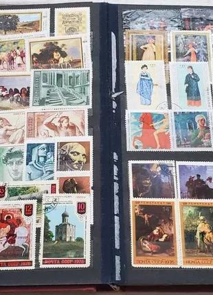 Марки почтовые, коллекция марок в альбоме, альбом с почтовыми мар