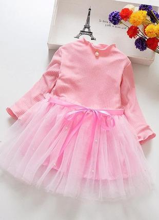 Нежное платье с бусинками
