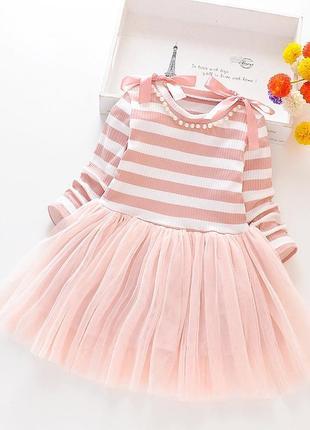 Нежное платье бусинки