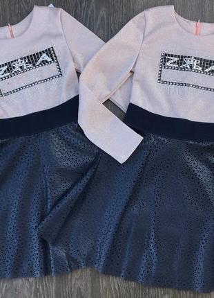 Платье с отрезным поясом