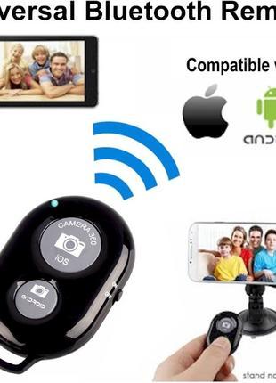 Модуль Bluetooth для селфи беспроводная кнопка для камеры