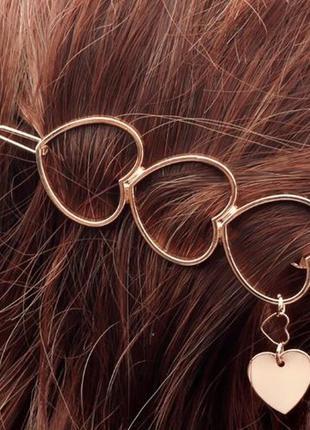 Заколка для волос золотистого цвета сердца
