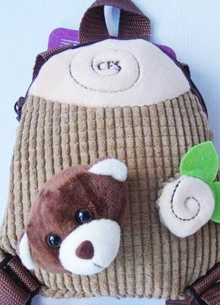Детский рюкзак cool for school