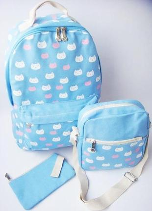 Набор рюкзак, сумка, косметичка