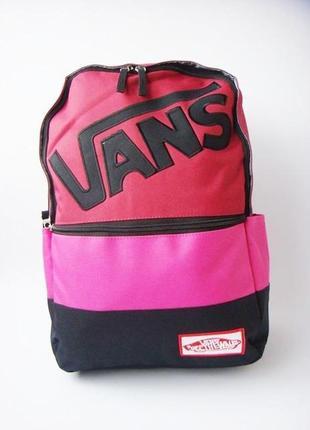 Стильный женский рюкзак vans