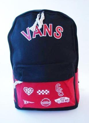 Стильный, тканевый рюкзак vans