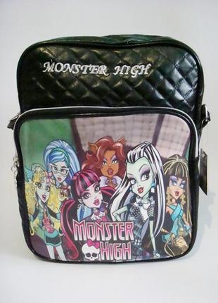 Сумка детская, школьная monster high, сумочка монстер хай