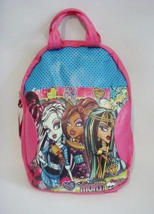 Рюкзак детский, школьный monster high, монстер хай