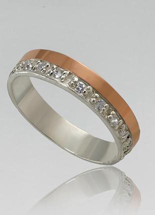 Кольцо стрела - серебро, золото, цирконий
