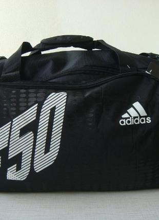Вместительная спортивная сумка f50