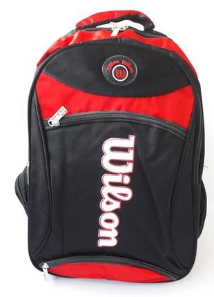 Мужской рюкзак wlsn