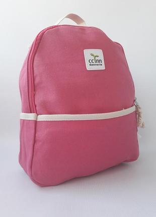 Стильный, тканевый женский рюкзак