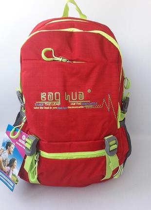 Стильный, качественный женский рюкзак