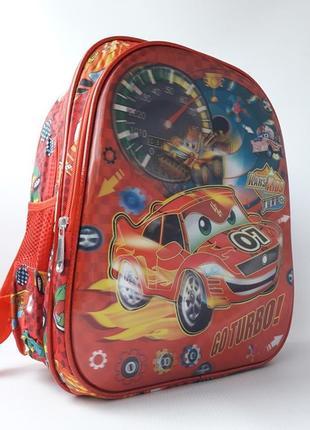 Школьный, ортопедический рюкзак.
