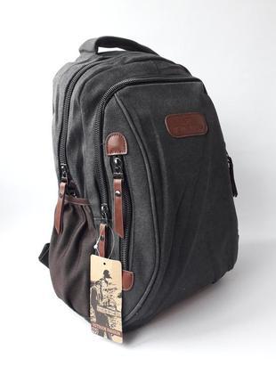 Качественный мужской рюкзак, брезентовый рюкзак