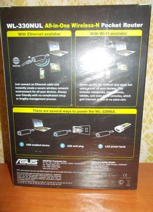 Asus WL-330NUL Wi-Fi роутер и USB-Ethernet переходник размером с