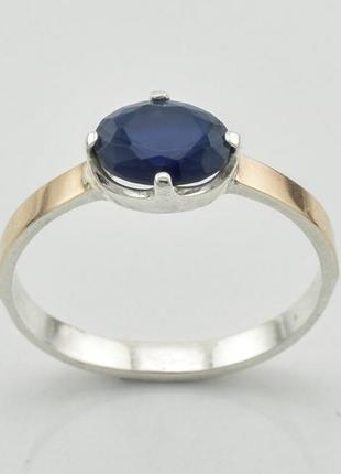 Серебряное кольцо , вставка синий алпанит