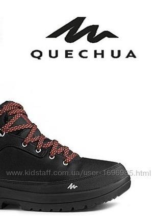 Мужские фирменные термо ботинки для зимних походов SH100 QUECHUA