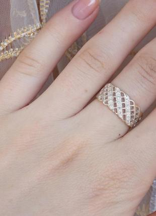 Кольцо ажур с камнями