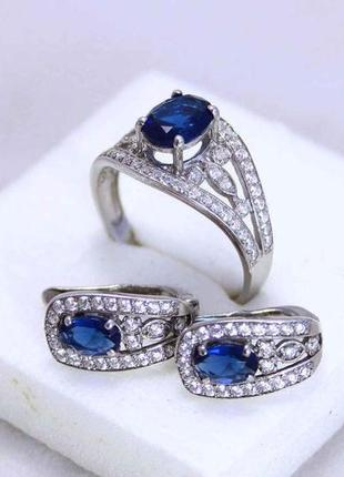 Набор кольцо и серьги серебро 925 проба синий