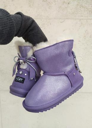 Sale угги ботинки сапоги снегоходы фиолетовые лиловые сереневые