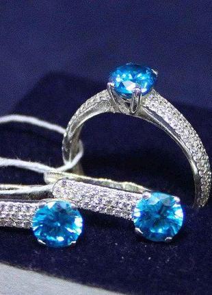 Набор кольцо и серьги серебро 925 проба голубой