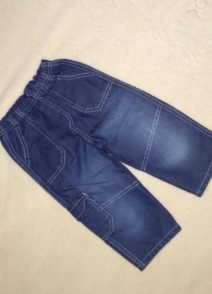 Джинсы, штаны