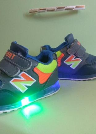Кроссовки с led подсветкой