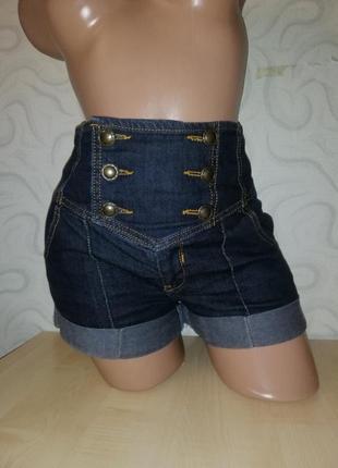 Шорты джинсовые  высокой посадкой