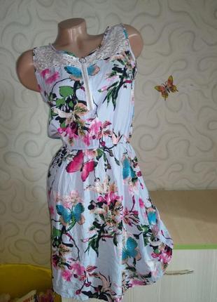 Легкое вискозное платье сарафан