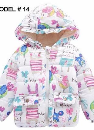 Детская модная утеплённая куртка с капюшоном на весну и осень ...
