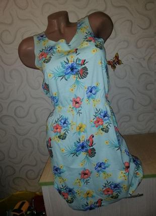 Легкое трикотжное платье сарафан