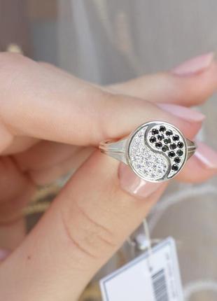 """Кольцо """"инь и ян"""" с камнями"""