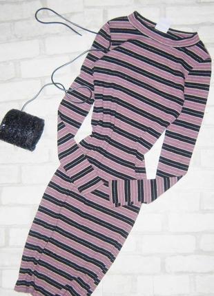 Шикарное миди платье гольф,в рубчик,с люрексной нитью