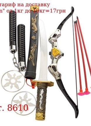 Набор ниндзя 8610 лук, стрелы присоски 3шт, меч, нунчаки, сюри...