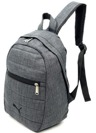 Cерый спортивный рюкзак  38*22*14